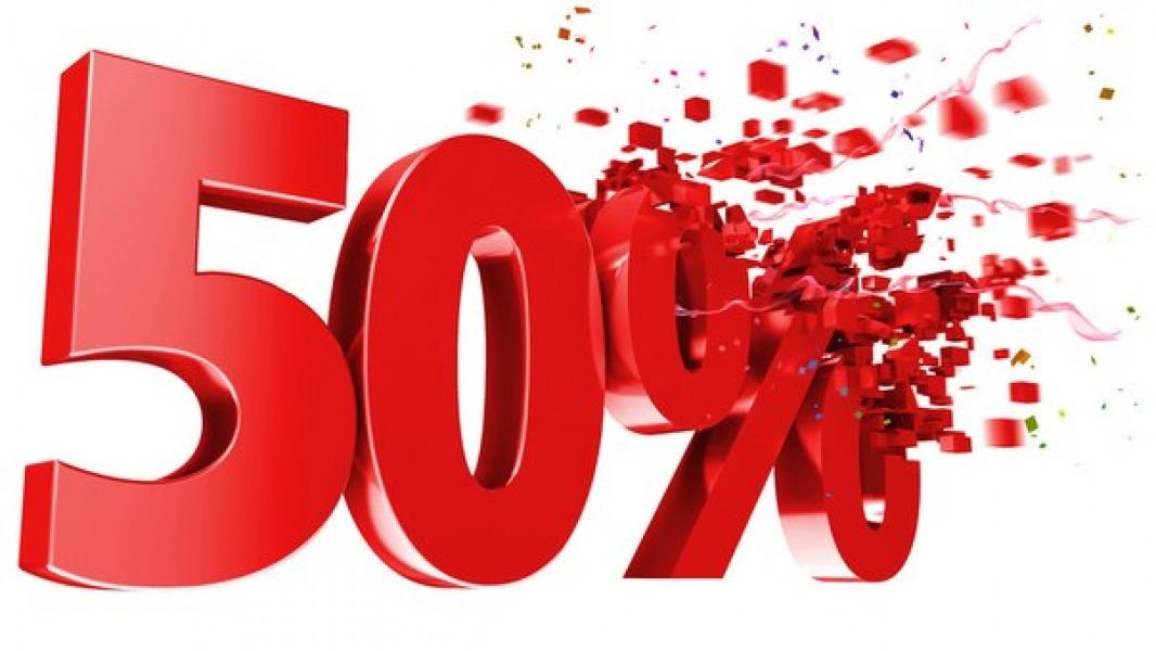 Только 13.10.2018г минус 50% на чистку текстильных изделий с. Гатне «Мега маркет»